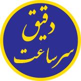 تعمیرکار لوازم خانگی غرب تهران