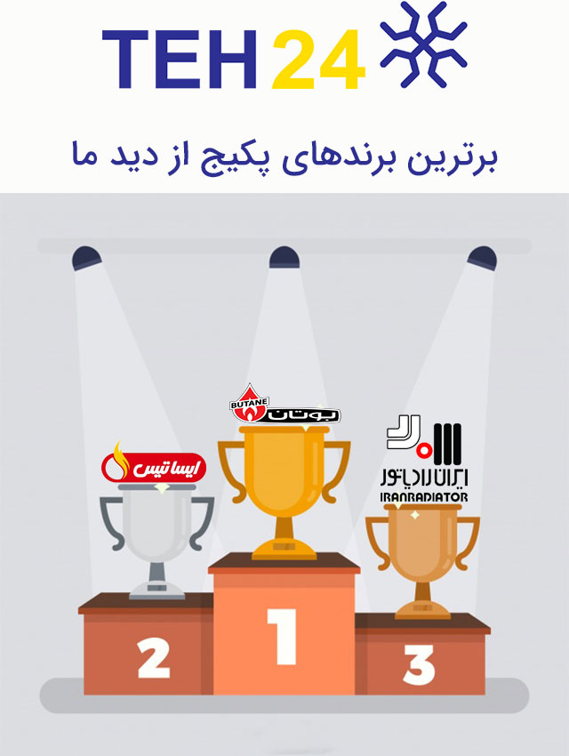 نمایندگی تعمیرات پکیج ایران رادیاتور